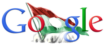 Google Logo: Hungarian Revolution of 1956 and national day