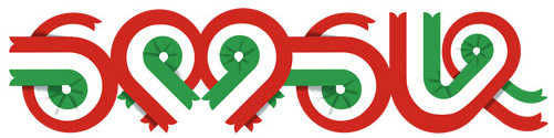 1848. március 15. - Hungarian Revolution Day : Hungary
